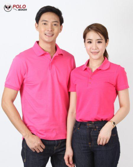 เสื้อโปโล CoolPlus สีบานเย็น CP014 pmkpolomaker