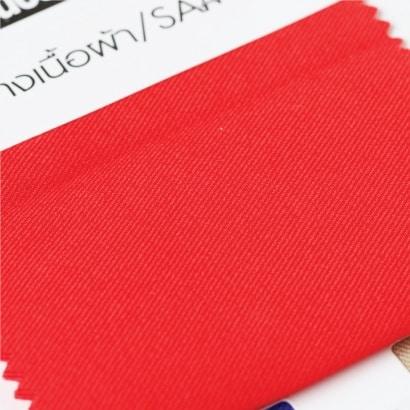 รับผลิตเสื้อช็อป ผ้าโซล่อน Solon Polyester pmkpolomaker